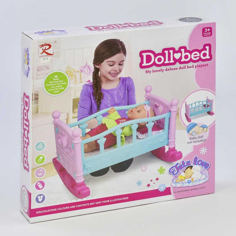 Кроватка-качалка для кукол 8119 (24) в коробке