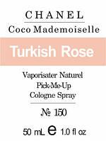Coco Mademoiselle * Chanel (Turkish Rose) - 50 мл духи