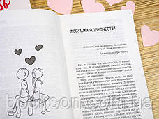"""""""Любовь не выпрашивают"""" Мигель Анхель Нуньес, фото 3"""