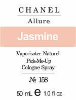Allure * Chanel (Jasmine) - 50 мл духи