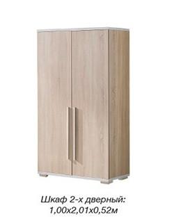 Шкаф 2-х дверный Нео/Neo Сонома (Скай ТМ)