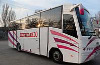 Аренда автобуса 38 мест