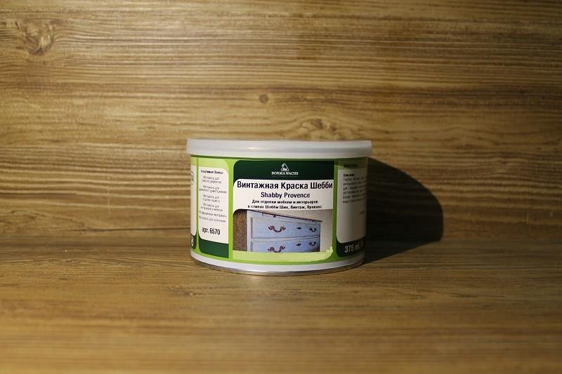 Меловая краска, Shabby Kreide Farbe, Borma Wachs, Decoration Line, 137 Зеленая сосна (Verde Foresta), 375 мл.
