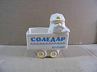"""Солонка """"ШУБИН в вагонетке, с надписью Соледар"""". Вмещает 150 грамм соли"""