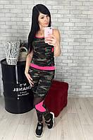 Костюм спортивный женский камуфляж размер М ARJEN 7540