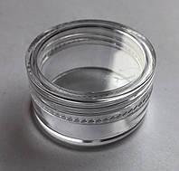 Пластиковая баночка с винтовой крышкой 3.5 см на 2 см (10 мл), фото 1