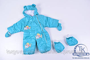 Комбинезон детский (для новорожденных)  на флисе из плащевки РЫБКА