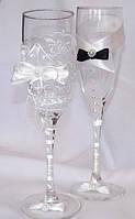 Свадебные бокалы  LS35