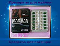 Средство для потенции MaxMan IV (МаксМэн 9)   12 капсул упаковка, фото 1