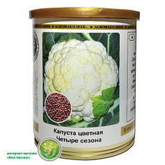Семена капусты цветной «Четыре сезона» 100 г, инкрустированные (Агромакси)