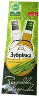 Заправка для водки Зубровка 10 гр