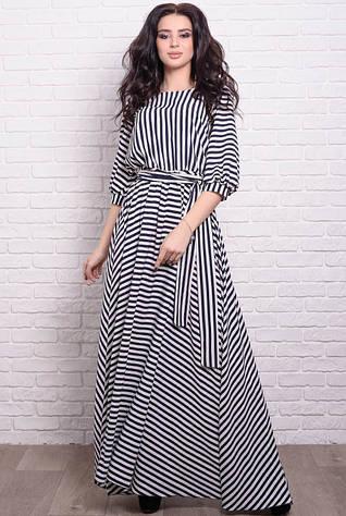 Платья большого размера в полоску Ванесса