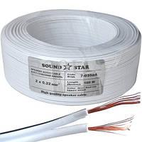 Кабель питания низковольтный Sound Star 2x0.22мм² CCA белый 100м