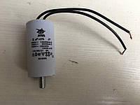 Конденсатор JYUL 5мкф-450 VAC болт+провода (30*60мм)