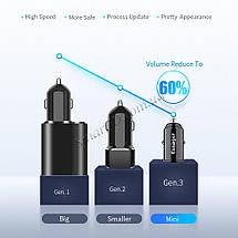 Автомобильное зарядное устройство Essager QC 3.0 USB Car Charger 3A (Ченое, один USB-порт), фото 3