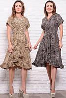 Модное женское платье Бланка с леопардовым принтом