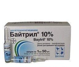 Байтрил Байєр 10% Baytril Bayer 1 мл