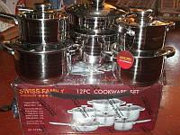 Набор посуды, кастрюли 1225 Swiss Family 12 предметов