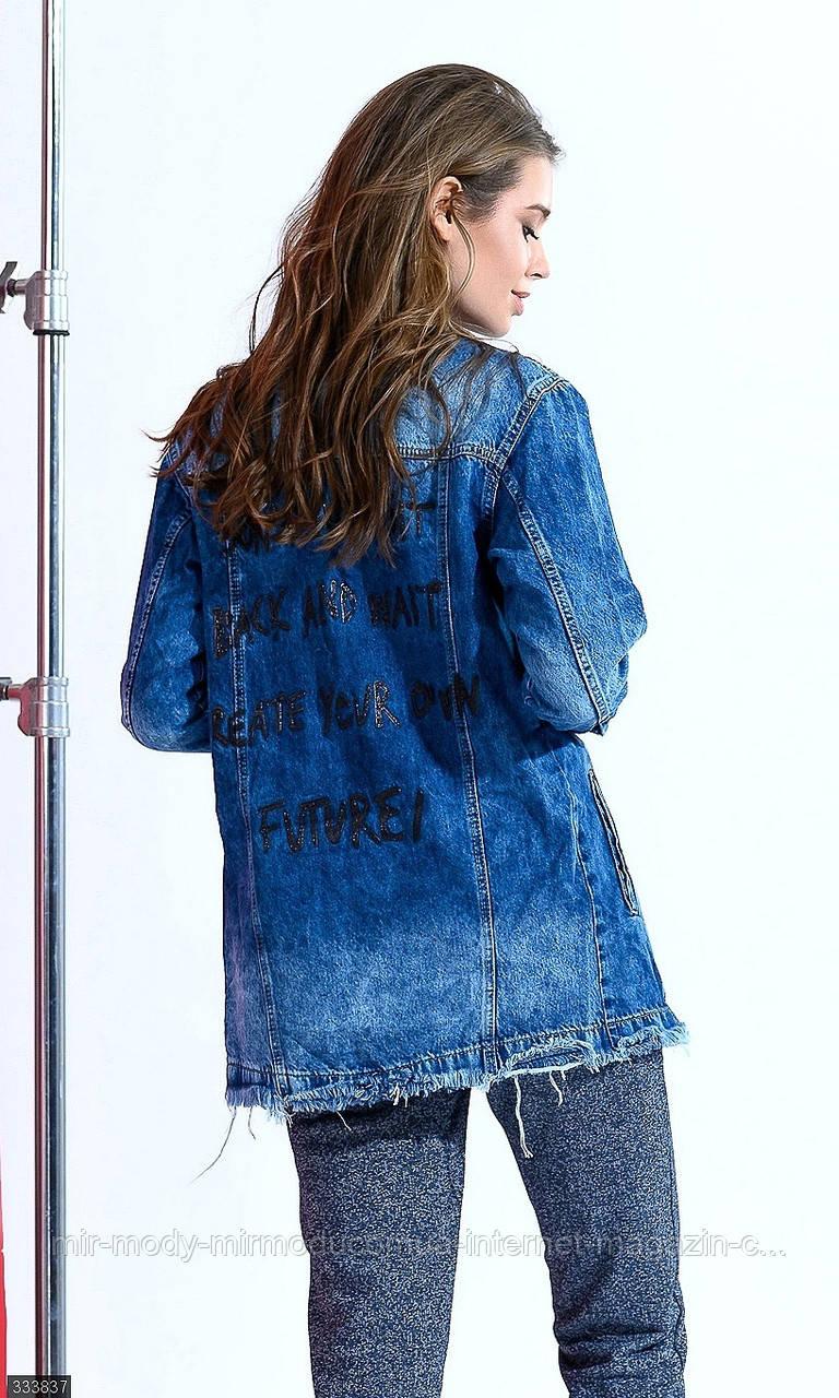 Джинсовая куртка 333837 с 42 по 46 размер(3 цвета) (мш)