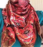 Платок шелковый (атлас) 10153-5, павлопосадский платок (атласный) шелковый с подрубкой, фото 8