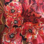 Платок шелковый (атлас) 10153-5, павлопосадский платок (атласный) шелковый с подрубкой, фото 4