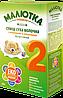 Суха молочна суміш Малютка Premium 2, 350 г