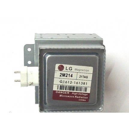 Магнетрон LG 2M214 21TAG, фото 2