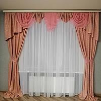 Ламбрекен со шторами для зала, гостиной, спальни Алисия (пудра с розовым)