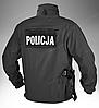 Тактическая куртка Helikon Tex ® COUGAR QSA + HID Soft Shell (черная), фото 2