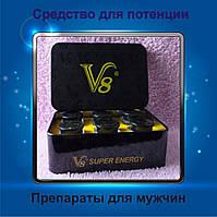 Капсулы Viagra V 8 Виагра V 8 препарат для супер потенции-18 капсул (6 флаконов по 3 таблетки))