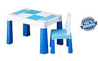 Комплект детской мебели Tega Baby MULTIFUN (стол + стульчик), синий