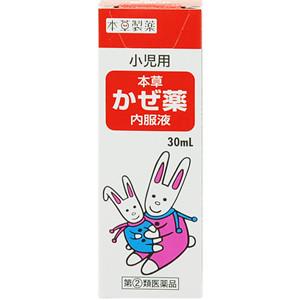 Японские натуральные капли от простуды для детей  от 3 месяцев.