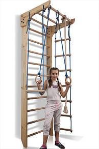 Акція! Дерев'яна шведська стінка Дитячий спортивний куточок Спортбейби Кіндер Kinder 2-240