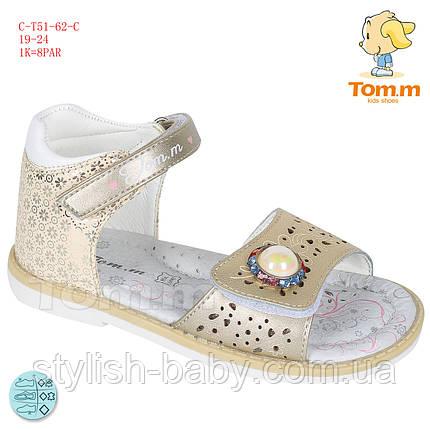 Дитяче літнє взуття оптом. Дитячі босоніжки бренду Tom.m для дівчаток (рр. з 19 по 24), фото 2