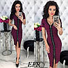 Облегающее женское миди-платье (м. 275) Разные расцветки