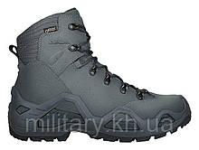"""Військові черевики демісезонні """"Lowa Z-6S GTX"""" wolf"""
