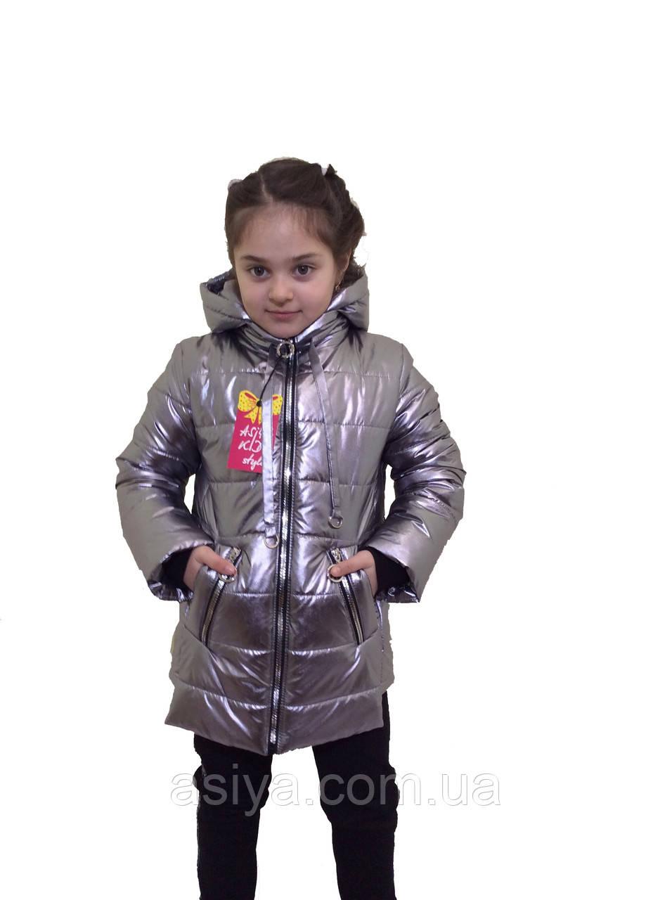 """Подростковая куртка для девочки """"Галактика"""""""