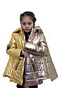 """Подростковая куртка для девочки """"Галактика"""", фото 5"""