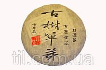 Китайский элитный чай Белый Пуэр 390 грамм