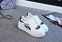 Белые кроссовки на высокой подошве, фото 1