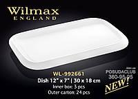 Блюдо прямокутне Wilmax WL-992661 30*18см