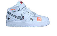Кроссовки женские Nike Air Force 1 Hi Just Do It White  (Реплика ААА класса)