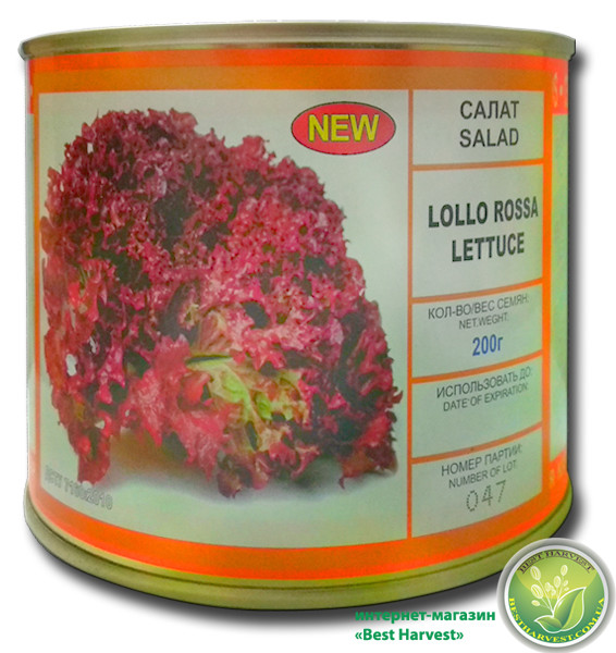 Семена салата «Лолло Росса» 200 г, инкрустированные (Vitas)
