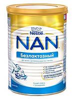 Сухая детская молочная смесь NAN Безлактозный, 400 г