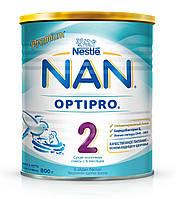 Сухая детская молочная смесь NAN OptiPro 2, 800 г