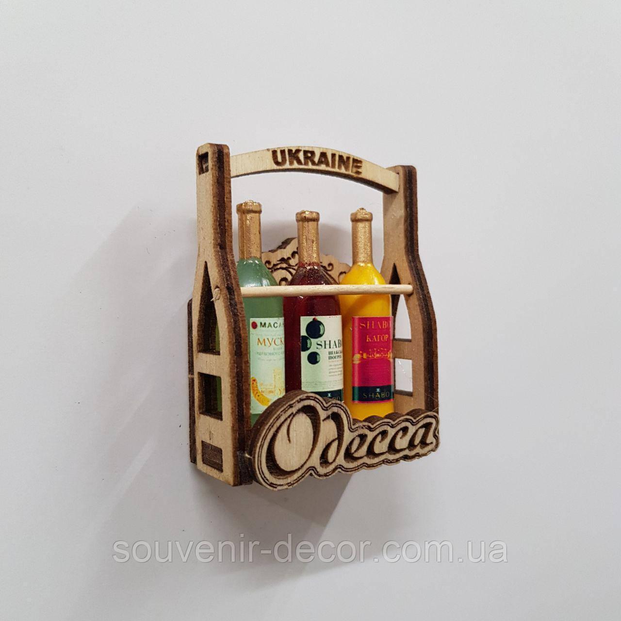 Магнит с 3 бутылками Одесса дерево