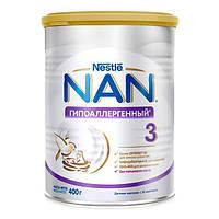 Сухая детская молочная смесь NAN OptiPro 3 HA Гипоаллергенный, 400 г