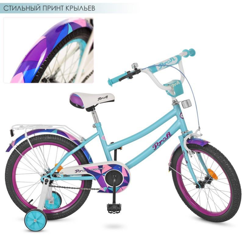 Детский двухколесный велосипед для девочки PROFI 18 дюймов, цвет мята, Y18164 Geometry