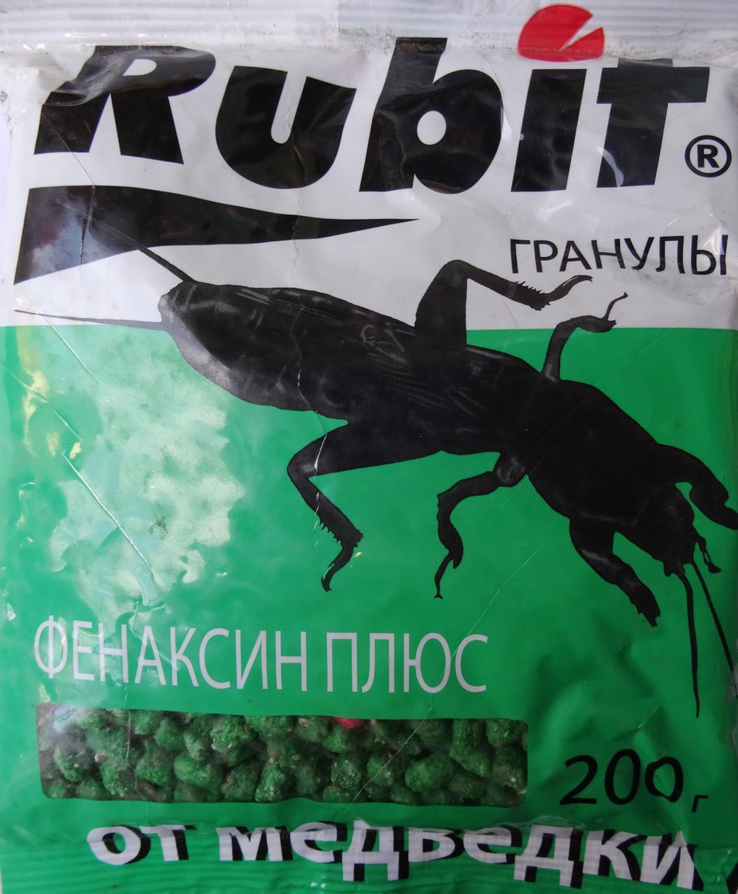 Rubit (средство от медведки), феноксин плюс 200г.