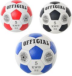М'ЯЧ ФУТБОЛЬНИЙ OFFICIAL 2500-200 , 3 кольори, Розмір м'яча: 5, 420-430гр